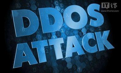 网站高防:高级持续性威胁(APT)攻击的四个特点